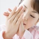 乾燥肌の原因と対策、おすすめのクリームなどを紹介します!