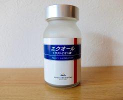 ラクトビオン酸