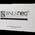 BNLS neoとは?クリニックの料金比較、効果などを調べました!
