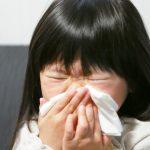 アレルギー性鼻炎とは?症状や治療法、日常生活の注意点など