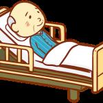 廃用症候群の症状や予防法など。長期安静や入院は要注意です。