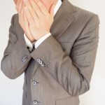 間質性肺炎とは?治療や原因、症状、予防法など