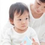産後うつ病にならないためには?予防法・チェック方法・治療法などを説明します。