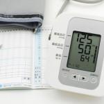 高血圧の原因や予防法、治療法、高血圧が引き起こす病気について