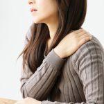 ストレートネックとは?原因や症状、病院での治し方などを説明します。